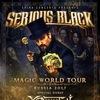 Serious Black || Отмена || Москва-Гороd