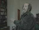 Dialogues With Solzhenitsyn - Uzel (Sokurov, 1998) Part 2 - The Knot