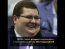 Сын генпрокурора России Игорь Чайка добился всего сам Ага