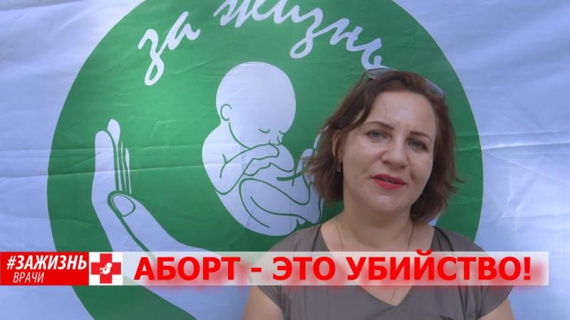 Зарина Надежда Петровна, Заведующая женской консультации №7, г. Краснодар