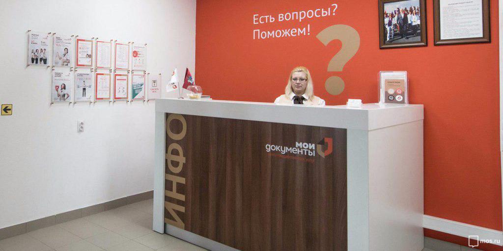 Центр госуслуг Лианозова не будет работать 8 марта