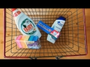 А что в вашей корзине?😉 Какой любимый порошок? Чем моете посуду? Head Shoulders или Чистая линия?🌱 В любом случае, вы подберете