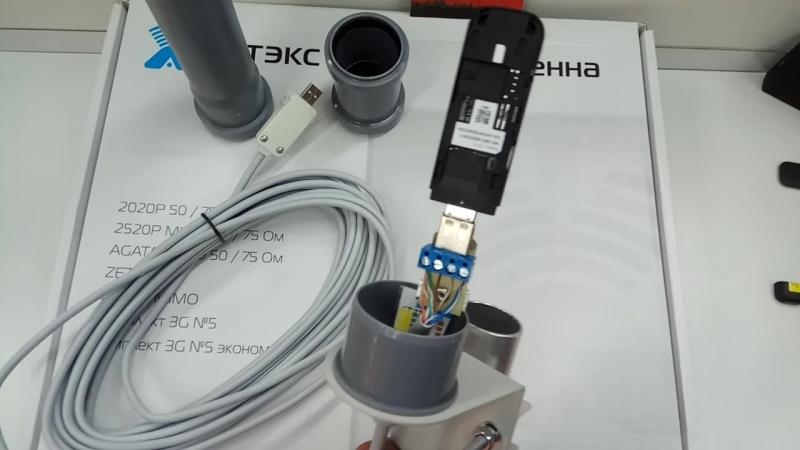 USB удлинитель на элементах канализационного слива_шутка_но это работает