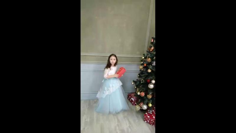 Нина принцесса на Нг проекте