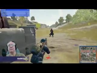 Дед показывает стрельбу