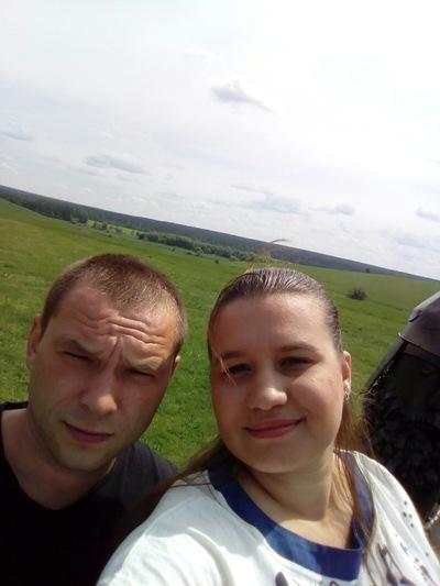 Алина Климина