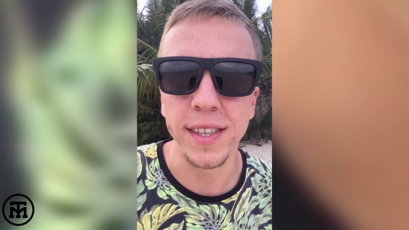 ОТЗЫВ Ладесову Дмитрию о его PRIVATE CLUB