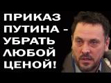 О том как сванидзовец умеет прикидываться идиотом (может даже и не прикидывается) перед М. Шевченко