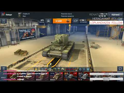 World of tanks blitz покатушки