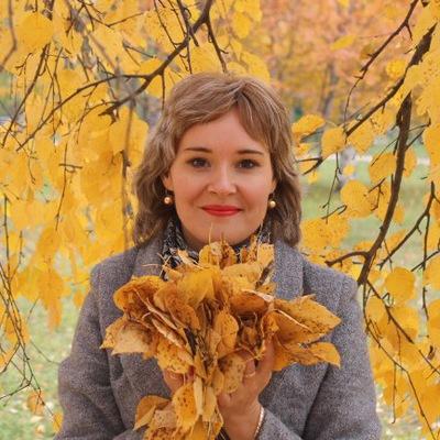 Эльмира Якупова