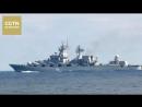 Военные корабли ВМС НОАК и ВМФ РФ завершили совместные маневры в Охотском море