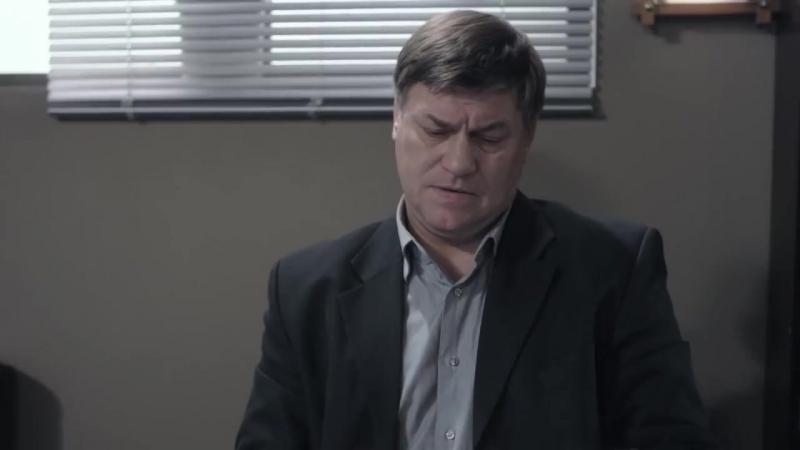 Инкассаторы - Сериал в HD - 3 Серия