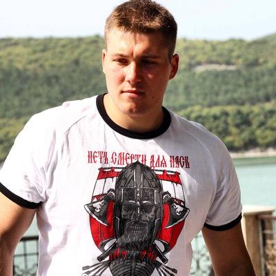 Вячеслав Валерьев