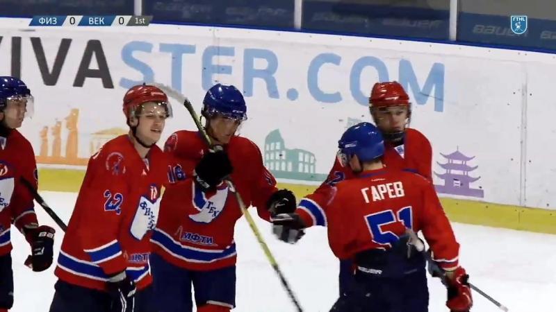 Шайба Евгения Пономарёва №16 в матче Физтех - Вектор РТХЛ (17 декабря 2017 года)