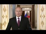 Поздравление президента России В В Путина с Днем спасателя