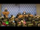 Пресс-конференция Лаврова по итогам рабочего визита в Нью-Йорк