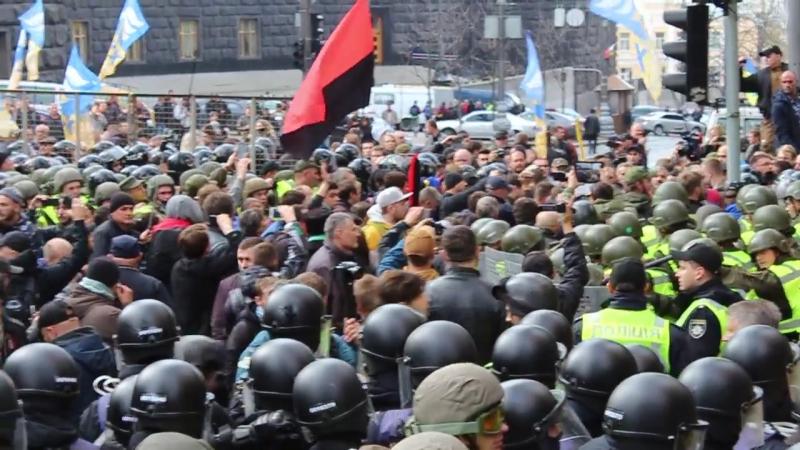 Киев.17 октября,2017.Потасовки с полицией под Верховной Радой.