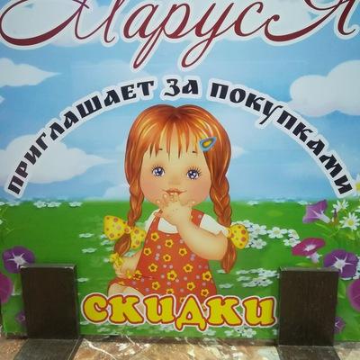 Марина Елисеева