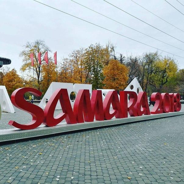 Любишь Самару? ❤ Фото: camelion21