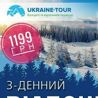 club_guide_for_ukraine