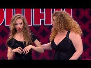 Comedy Woman - Наденька