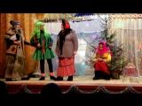 Маманя, Марфуша, Баба Яга и Кикимора(Новогодний концерт