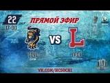 Прямая трансляция матча Сочи - Лада.