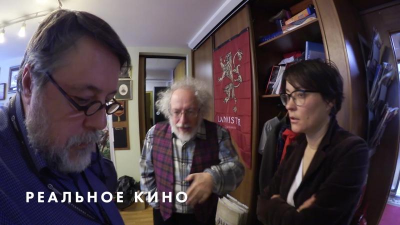 Реальное Кино с Виталием Манским: Вера Надежда Любовь