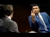 Мухамед Али о толерантности