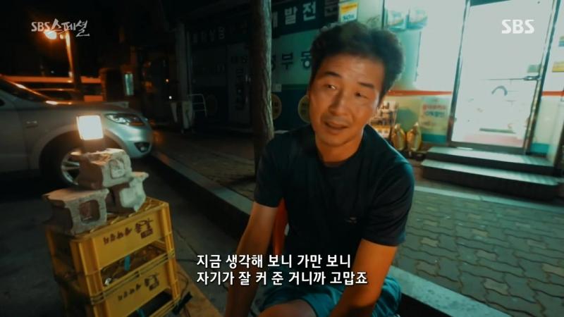 SBS 스페셜.E464.160821.육중완의 심야 편의점-2