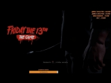 Friday the 13th The Game --- жажда смерти