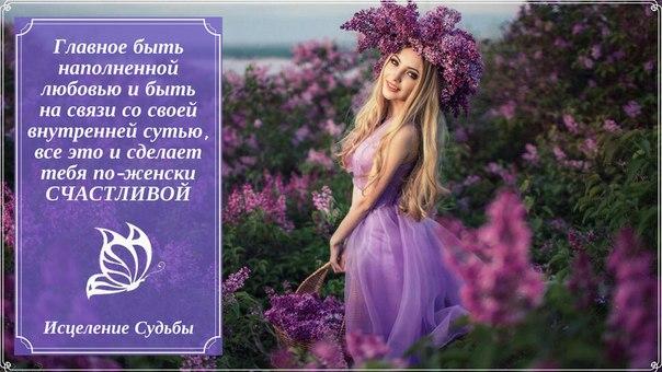 ~  ЭМОЦИИ В ЖИЗНИ ЖЕНЩИНЫ  ~