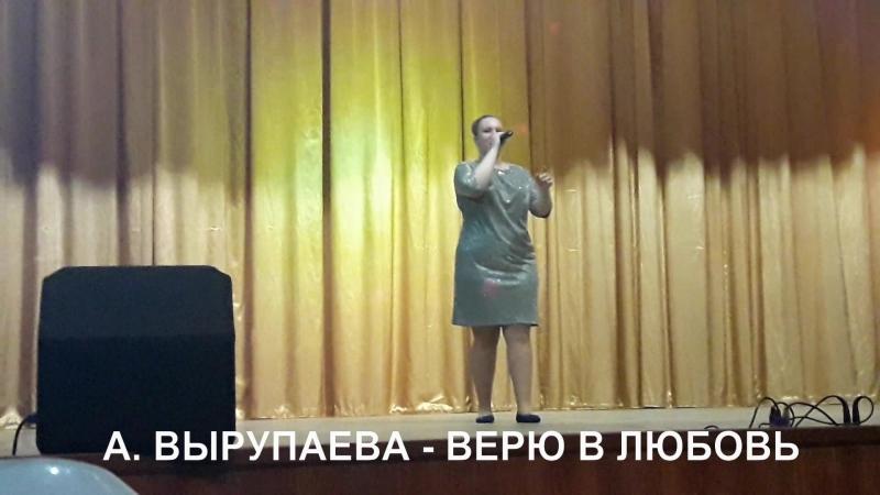 Анонс концерта ПОМОЖЕМ ВМЕСТЕ МИХАИЛУ ФЕЩЕНКО