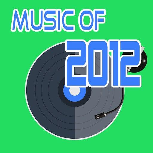 2012 альбом Music of 2012