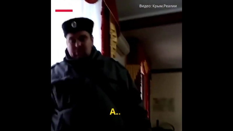 Русский мир в Крыму. Ряженые признали женщину врагом государства за ношение кубанки.