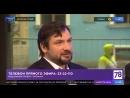 Аркадий Конев в Открытой студии 2-я часть