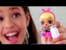 Игрушка LOL Surprise Кукла-сюрприз в шарике!