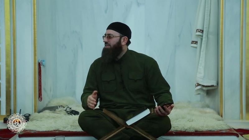 Табаррук Имама Ахмада ибн Ханбала Шейх Адам Шахидов