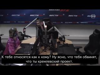 Владимир Соловьев о Ксении Собчак: «Все говорят ей: пошла спойлером для того, чтобы уничтожить Навального»