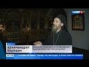 В Башкирии возродился Успенский Свято-Георгиевский мужской монастырь
