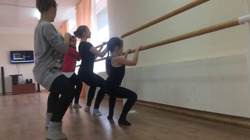 Ножки балерины Demi plie