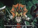 [dragonfox] Kagaku Sentai Dynaman - 35 (RUSUB)