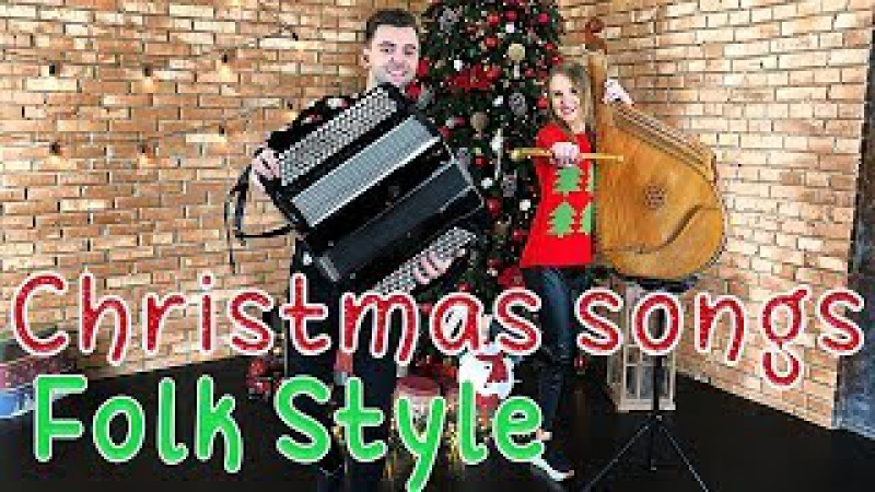 Christmas songs | Bandura Sopilka Accordion music | Jingle Bells | BB project Happy New Year 2018