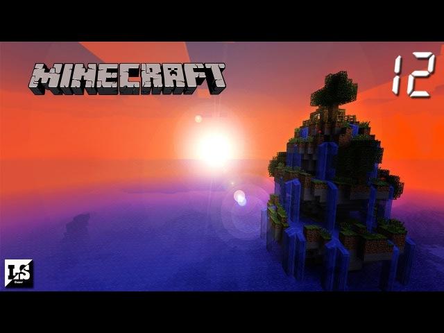 Minecraft Водный мир 12 Заброшенная шахта