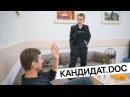 Кандидат.doc: Собчак и режиссер скандального фильма Беата Бубенец. Снято одним кадром. Без цензуры