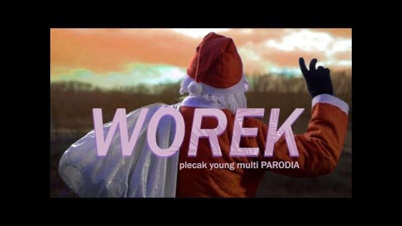 WOREK - Plecak PARODIA YOUNG MULTI (prod. Michał Graczyk) Cyber Marian Na Pełnej