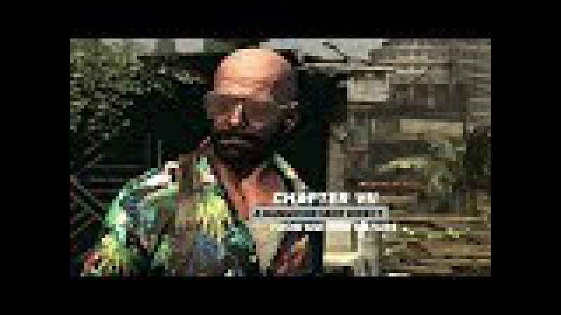 Max Payne 3 - A Hangover Sent Direct From Mother Nature (Level 7)