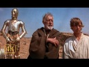 Космопорт Мос Эйсли Оби ван использует силы чтобы обмануть штурмовиков Звёздные войны Эпизод 4