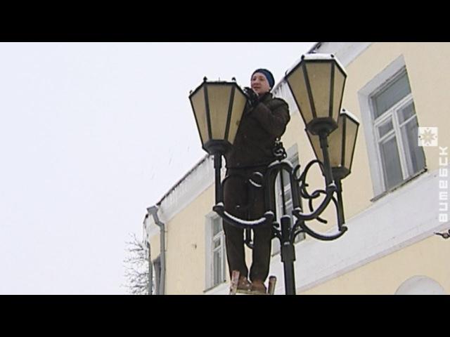 Арыгінальны позірк на звыклыя рэчы (06.02.2018)