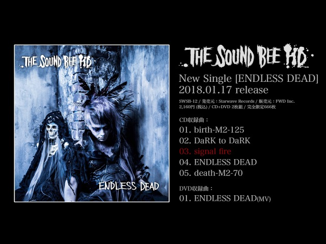 THE SOUND BEE HD - ENDLESS DEAD